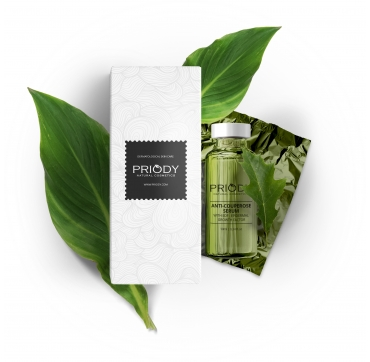 PRIODY - Anti-Couperose Serum (10ml)